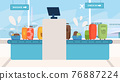 Airport luggage security x ray scanning area, baggage check in place, modern aeroport terminal front desk flat vector illustration. 76887224