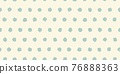 Polka dot seamless pattern with hand painted circles 76888363