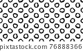 Polka dot seamless pattern with hand painted circles 76888366
