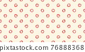 Polka dot seamless pattern with hand painted circles 76888368