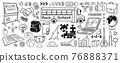 Back to School doodles banner, hand drawn with thin line 76888371