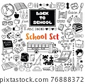 Back to School doodles hand drawn with thin line 76888372