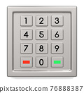 Atm machine keypad with numbers 3D illustration 76888387