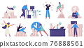 Deadline office work. Unorganised rushing office characters, fail time management vector illustration set. Businessman deadline characters 76888561