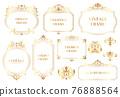 Damask ornamental frames. Antique baroque floral golden border frames isolated vector illustration set. Decorative damask vintage frames 76888564