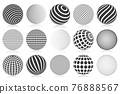 Dotted halftone 3d sphere. Striped, dotted and checkered 3d spheres, abstract sphere balls. Minimalistic halftone spherical isolated vector symbols set 76888567