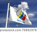 Benbrook City Flag 76892978