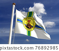 Little Rock City Flag 76892985
