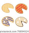 Pies vector set 76894024
