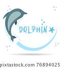 Dolphin vector design 76894025