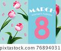 tulip flower 8 March 76894031