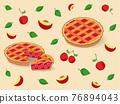 Pies vector set 76894043