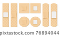 Adhesive plasters vector 76894044