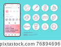 baby and kids care doodle icons for newborn with toys, food, accessories. sign symbol set for social media Highlight Stores Cover vector illustration 76894696