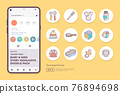 baby and kids care doodle icons for newborn with toys, food, accessories. sign symbol set for social media Highlight Stores Cover vector illustration 76894698