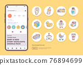 baby and kids care doodle icons for newborn with toys, food, accessories. sign symbol set for social media Highlight Stores Cover vector illustration 76894699