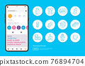 baby and kids care doodle icons for newborn with toys, food, accessories. sign symbol set for social media Highlight Stores Cover vector illustration 76894704