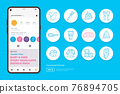 baby and kids care doodle icons for newborn with toys, food, accessories. sign symbol set for social media Highlight Stores Cover vector illustration 76894705