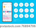 baby and kids care doodle icons for newborn with toys, food, accessories. sign symbol set for social media Highlight Stores Cover vector illustration 76894706