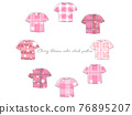 cheque, pattern, patterns 76895207
