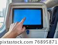 Plane infotainment lcd screen 76895871