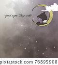 矢量 月亮 月 76895908