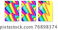 Set of covers with abstract pattern. Psychedelic 76898374