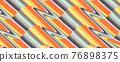 Abstract psychedelic pattern. Colorful stripes in 76898375