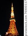 Tokyo Tower at night 76900337