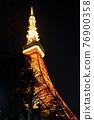 Tokyo Tower at night 76900358