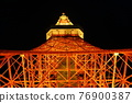 tokyo tower, lit up, light up 76900387