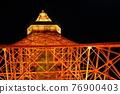 tokyo tower, lit up, light up 76900403