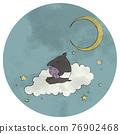 矢量 月亮 月 76902468
