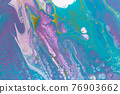 Marble blue and purple wave abstract background in sea style. Liquid close up ink pattern. 76903662