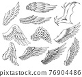 Collection of vintage heraldic wings sketch. Monochrome stylized birds wings. Hand drawn contoured stiker wing in open position. Design elements in coloring style 76904486