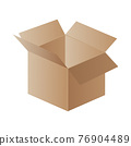 Box. Cardboard box mockup. Mail container. Brown recycling cardboard delivery box or postal parcel packaging, realistic vector illustration isolated on white background 76904489