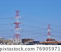 鋼塔 76905971