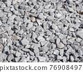 鵝卵石 砂礫 石頭 76908497