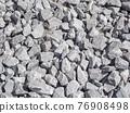 鵝卵石 砂礫 石頭 76908498