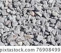 鵝卵石 砂礫 石頭 76908499