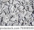鵝卵石 石頭 岩石 76908500