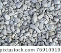 鵝卵石 砂礫 石頭 76910919