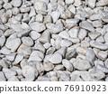 鵝卵石 砂礫 石頭 76910923