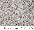 鵝卵石 砂礫 石頭 76910924