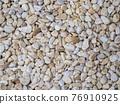 鵝卵石 砂礫 石頭 76910925