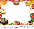 聖誕蛋糕框架圖 76912017