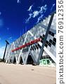 東大阪花之野橄欖球場 76912356