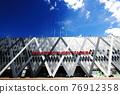 東大阪花之野橄欖球場 76912358