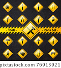 Toolbox attention yellow and black signs 76913921