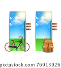 Travel Banners Vertical 76913926
